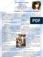 Mathematics and Philosophy