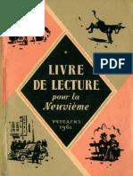 Книга Для Чтения 9 Класс 1961