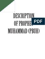 Description of Prophet Muhammad (pbuh)