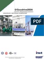 GD20_catalog_RU
