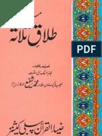 Talaq-e-Salsala
