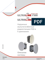 UltraLink russian languages