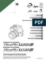 Fujifilm Finepix s6500fd manual