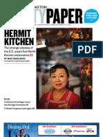 Washington City Paper 3/04 Issue