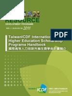 2011-ICDF-Handbook-web0120