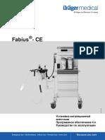 Установка анестезии Fabius CE_rus