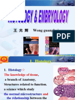 001histology-01-Introduction and the cell-2018级