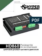 Driver Hd860 Ru