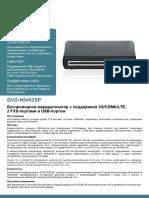 DVG-N5402SP_2S1U_C1_DS_v.2.5.9_06.08.15_RU