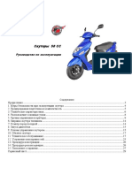 worldmotors_50cc