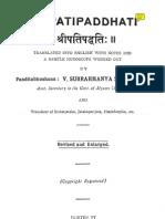 sripati-paddhati