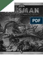 talisman_rules_rls