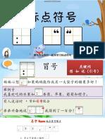 09.03活动本讨论