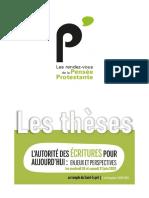 RDVPP-Autorité-des-Ecritures-Thèses-2020