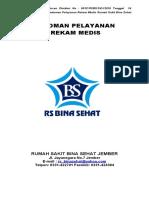 Cover Bprm