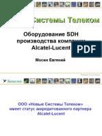 seminar_2009_09_17