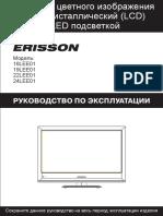 инструкция ERISSON 16LEE01