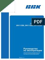 Инструкция BBK Bbk_dv112si