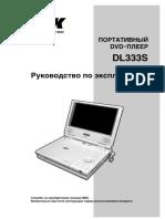 инструкция BBK BBK-DL333S-Pdf-RusPdf