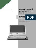 Инструкция Bbk Bbk Dl371d PDF Ruspdf