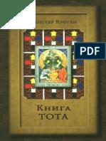 Krouli Alister Kniga Tota