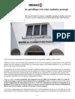 Le cadre comptable spécifique à la crise sanitaire prorogé