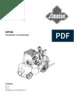 HELI 20 30 User Manual for CPCD