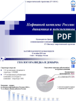 Afanasyeva_22.10.13