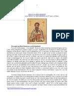 Sf. Vasile cel Mare Omilii La Hexaimeron (fragmente)