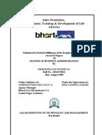 Bharti AXA Life Insurance-Dinesh