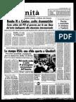 l'Unità 1981 - Giorgio Napolitano