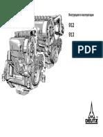 Deutz 912-913 User Manual