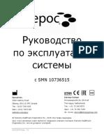 Manual de Usuario Epoc Sistem en Español