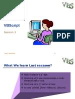 B VBScript03