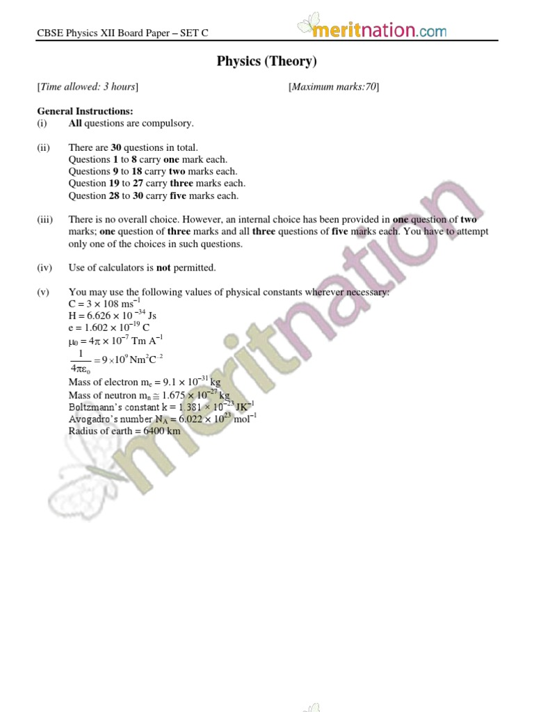 CBSE XII Board Paper - Physics Set 3   Inductor   Refractive