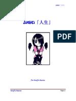 Jinsei - Cap 1 - El baile de bienvenida_La angustia de un sueño