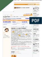 (超憤怒)有關wilson parking的服務,請各愷員評個理!!! - 汽車討論區(綜合) - 香港討論區 Uwants