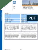 投資判断20110308_jpn