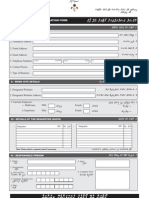 Commercial Quota form