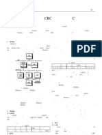 Modbus通信协议中CRC校验的快速C语言算法