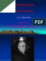 20180313_protocol_us_dent_materials_presentation