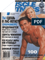 Muscle and Fitness №10 2001
