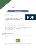 5ο φύλλο εργασίας για το Scratch ( Δομή Επανάληψης )