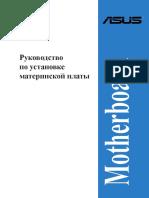Russian MB Installation Guide V8