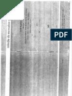 C29-85 Normativ privind imbunatatirea terenurilor de fundare slabe prin procedee mecanice