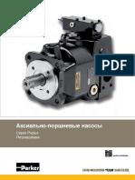 Nasosy-PVplus_HY30_3245_RU
