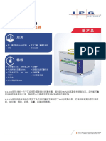 YLS-10000-ECO 产品资料
