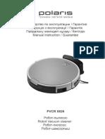 Робот-пылесос Polaris PVCR-0826