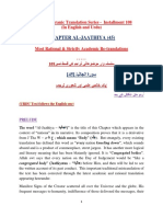 Thematic Translation Installment 108 Chapter Al-Jaathiya (45)