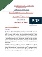 Thematic Translation Installment 111 Chapter Ash-Shura (42)